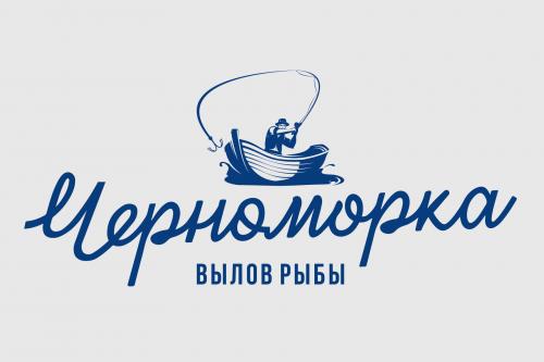 ресторан черноморка киев адреса