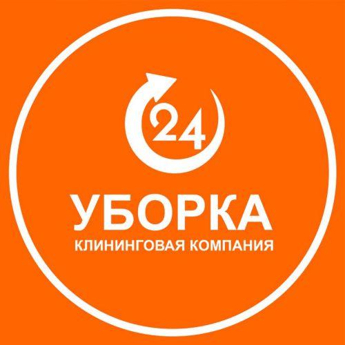 клининговая компания уборка 24